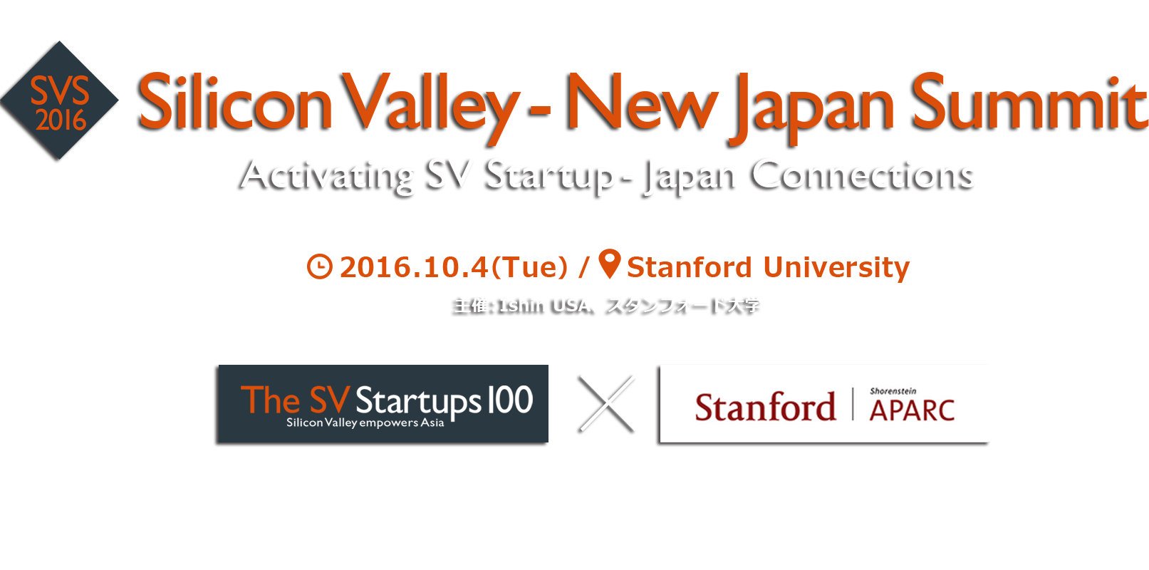 Silicon Valley - New Japan Summit